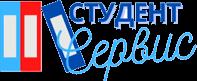 Студент-Сервис в Челябинске